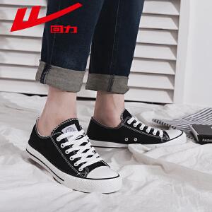 上海回力鞋帆布鞋男鞋秋季经典款低帮学生鞋运动板鞋休闲小白鞋女鞋