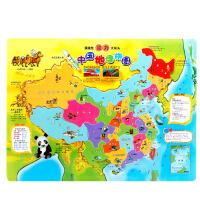 大号中国地图 儿童早教益智拼插木制玩具 磁性木质玩具 中国地图