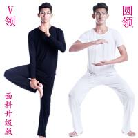 新款男士瑜伽服套装秋冬长袖莫代尔瑜珈服大码健身练功舞蹈服