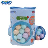 男孩哆啦A梦加厚海洋球波波球室内婴幼儿玩具1-2岁宝宝海洋球池 室内益智玩具 加厚海洋球100个(礼袋装)