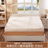 记忆棉海绵床垫加厚榻榻米可折叠双人1.5m1.8米床褥子打地铺垫背