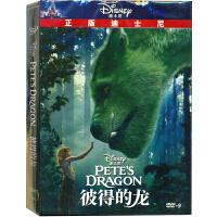 新华书店正版 动画电影 迪士尼 彼得的龙DVD9