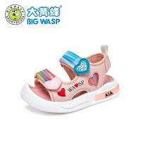 大黄蜂童鞋宝宝凉鞋2021夏季新款女童鞋软底防滑学步鞋小童沙滩鞋