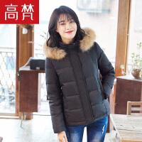 高梵 新款韩版貉子毛领短款羽绒服女 时尚简约保暖冬季外套女
