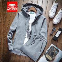 战地吉普AFS JEEP男款加绒运动套装 纯棉连帽卫衣套装男 秋冬针织开衫卫裤两件套