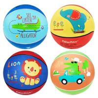 户外男孩玩具小皮球儿童篮球幼儿园宝宝拍拍球类弹力球 1-3岁