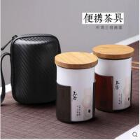 文艺精致迷你小茶壶功夫茶具套装泡茶杯户外车载旅行便携包式一壶陶瓷