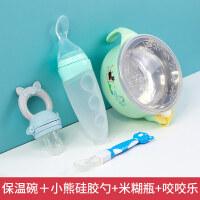 蔓葆注e4x水保温碗儿童餐具套装吸盘碗不锈钢碗辅食碗勺婴幼儿宝宝碗