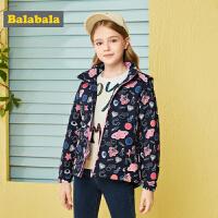 巴拉巴拉女童秋装新款外套女大童风衣儿童外套女2018厚款连帽韩版