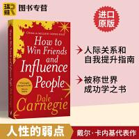 人性的弱点 英文原版 How to Win Friends & Influence People社交心理 人际关系 沟