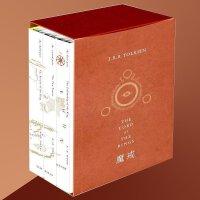 现货正版 指环王 魔戒 三部曲全套 完整还原托尔金绘魔戒封面插图赭红书盒全新纯正