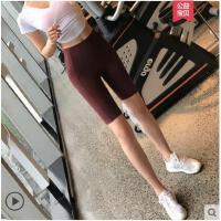 杨幂同款五分裤女弹力紧身提臀网红健身裤速干透气跑步训练运动裤