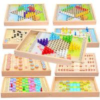 儿童跳棋木制多功能游戏棋五子棋象棋斗兽棋益智成人玩具