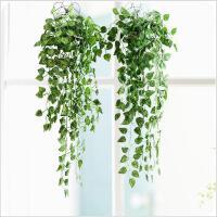 仿真植物藤条藤蔓绿植室内水管道树叶空调装饰绿叶壁挂吊兰