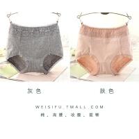 2条装女士高腰收腹内裤产后提臀包臀纯棉裆棉质面料塑身平角裤 灰色+肤色 0/M