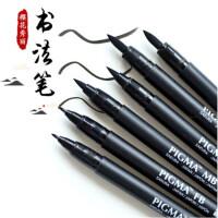 日本樱花PIGMA软头科学毛笔 书法秀丽笔 绘画软笔 大中小楷毛笔