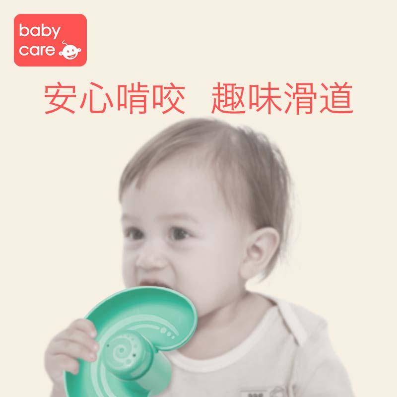 babycare儿童转转乐 男孩女孩轨道滑翔球1-2-3岁宝宝益智拼插玩具 可啃PP材质防误吞 趣味益智 多种场景玩法