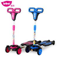 乐贝蛙式滑板车 儿童四轮双踏板剪刀车 小孩扭扭车摇摆车