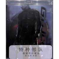 (泰盛文化)特种部队-眼镜蛇的崛起-蓝光影碟DVD( 货号:779914479)