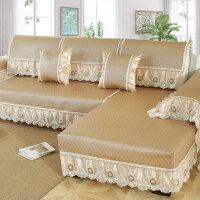 夏季沙发垫凉席坐垫夏天冰丝组合客厅欧式非�f能套全包沙发套