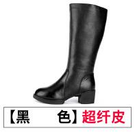 真皮舞蹈鞋女软底中跟 2017新款水兵舞靴子 广场舞鞋女 黑色