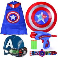 六一儿童节男生礼物卡通动漫发光面具美国队长盾牌玩具武器道具 美队面具+盾牌+手表+披风+发射器 5件套