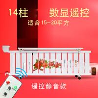 暖气片家用水电暖气片节能注水电暖气加水电暖气片家用取暖器 0.5m