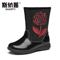 斯纳菲 秋冬季女童鞋靴子短靴儿童鞋中大童真皮宝宝鞋雪地棉靴