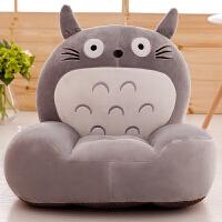 京朝创意儿童卡通沙发长颈鹿猴子座椅毛绒玩具大号款懒人榻榻米可拆洗