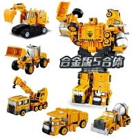 儿童玩具合金版工程车汽车人合体大力神战甲机器人男孩
