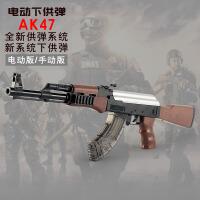 供弹*AK47电动连发玩具枪可发射儿童男孩子手动软弹抢