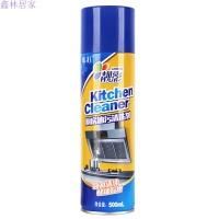 抽油烟机清洗剂去重油污净厨房清洁剂泡泡沫强力除垢家用化除油剂