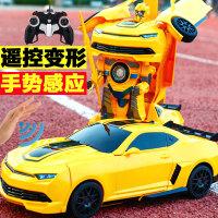 【支持礼品卡】超大变形遥控车金刚机器人无线充电动遥控汽车儿童玩具车赛车男孩lg8