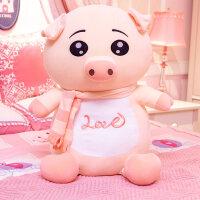 小猪公仔布娃娃可爱毛绒玩具猪猪玩偶抱枕女孩生日礼物猪年吉祥物