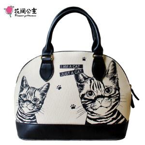 花间公主可爱贝壳包2018年原创时尚潮流斜跨中号女士手提包