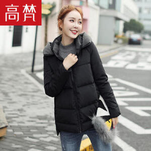 高梵 新款秋冬撞色立领连帽中长款羽绒服女 韩版修身保暖外套