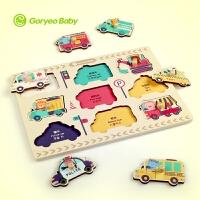 形状拼图玩具汽车交通动物卡用手抓拼板 幼儿婴儿