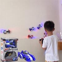 爬墙车遥控汽车吸墙车充电儿童玩具男孩