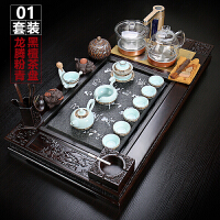实木茶盘茶台整套陶瓷紫砂功夫茶具套装全自动玻璃快速炉家用