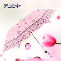 【领券买2减5元】天堂伞便携黑胶防晒三折太阳伞创意花边礼品遮阳伞