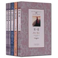 中英文对照双语经典名著 简爱 老人与海 巴黎圣母院 呼啸山庄上下册 5册套装现代长篇小说书籍
