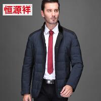 恒源祥  男士冬季新款羽绒服休息爸爸装保暖带毛领外套上衣中年羽绒服男  C-3134