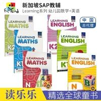 SAP Learning English Math N-K2 新加坡幼儿园阶段教辅 学习系列英语练习册 6册套装 数学