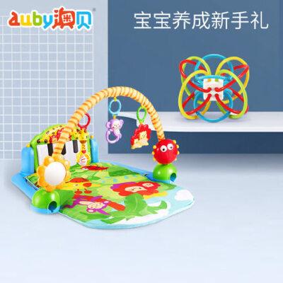 澳贝宝宝钢琴健身架益智脚踏琴三个月婴儿健身毯玩具曼哈顿手抓球 解放妈妈双手 宝宝自己嗨玩