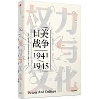 权力与文化