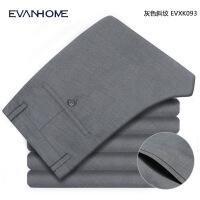 【男士西裤】春款 EVXK093 艾梵之家男士西裤、商务、修 EVXK093