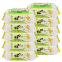 优贝爱 800片80抽*10包婴儿湿巾 新生婴儿湿纸巾 宝宝湿巾带盖