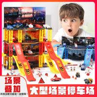 小火车轨道车玩具套装儿童停车场益智4-5小汽车赛车跑道男孩3-6岁