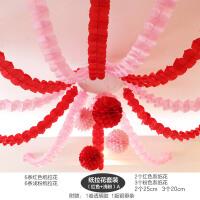 结婚婚庆用品创意韩式婚房粉纸拉花装饰新房布置客厅房间卧室套装