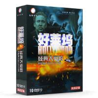 奥斯卡电影dvd经典电影碟片合集高清DVD好莱坞正版动作片中英双语